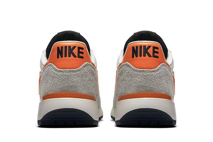 Nike Lava Dome Ultra 1
