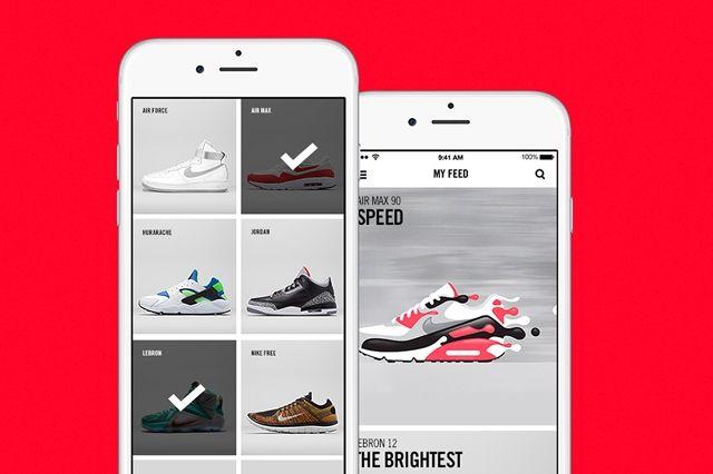 Nike Snkrs App 4