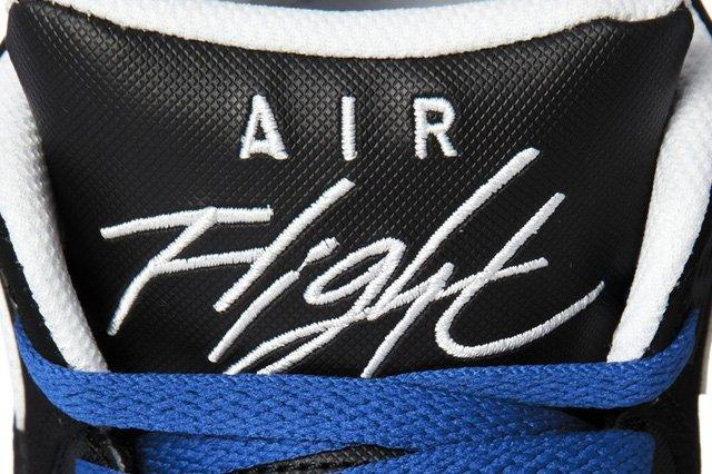 Nike Air Flight 89 Deep Royal Tongue Detail