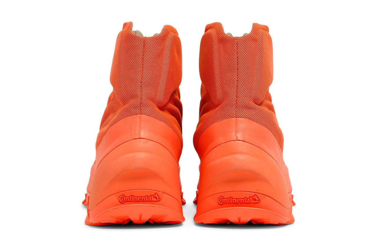 adidas Yeezy 1050 Sample GOAT