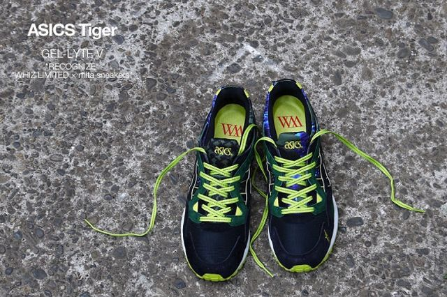 Whiz Mita Asics Gel Lyte 5 Recognize 05