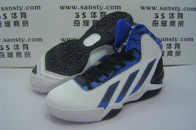 Adidas Adipower Howard 3 02 1