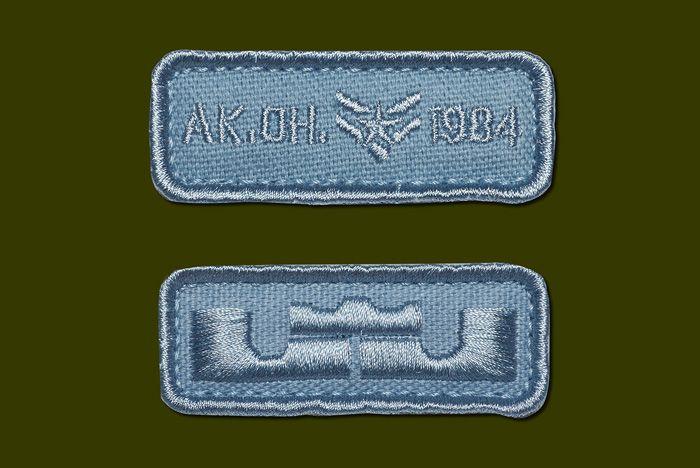 Nike Lebron 9 Soldier Military Matte 4
