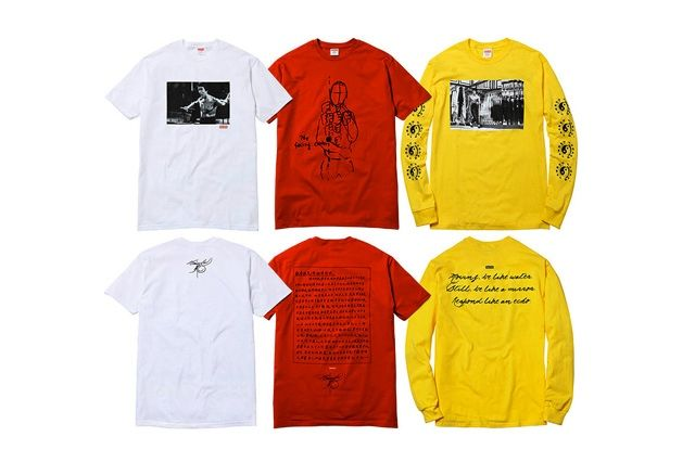 Supreme Bruce Lee Fw13 Capsule Collection 3