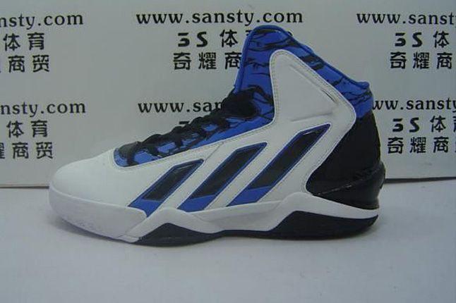 Adidas Adipower Howard 3 05 1