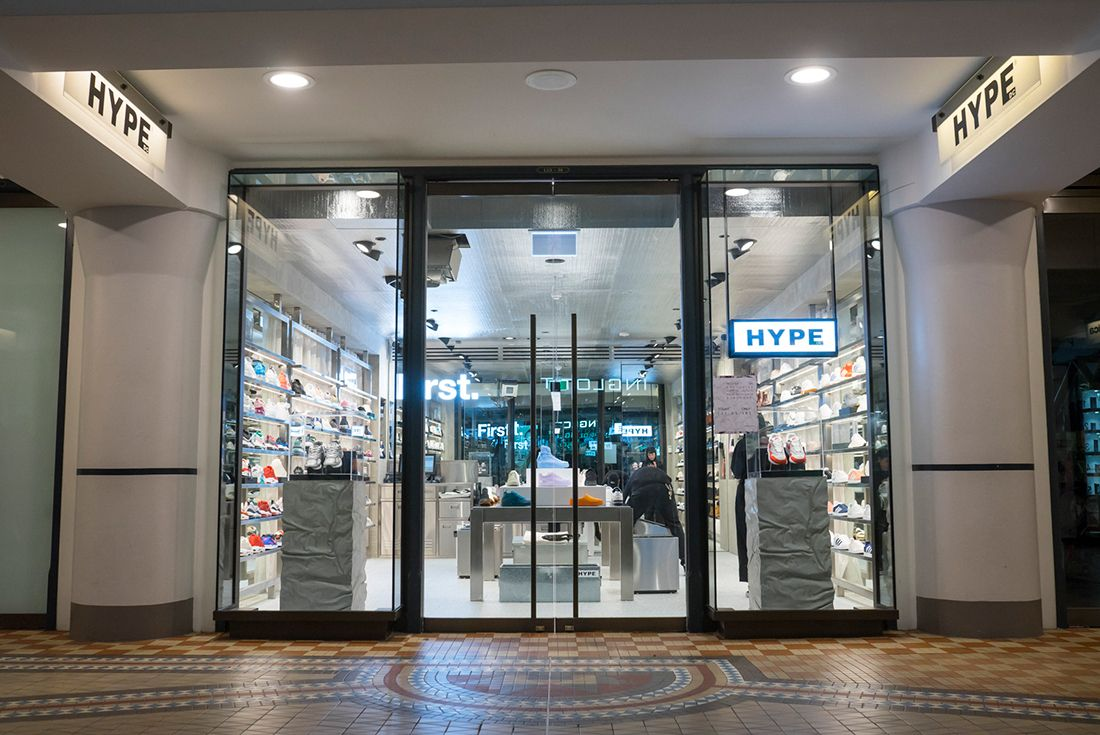 Hype Dc Store Launch Sydney 19