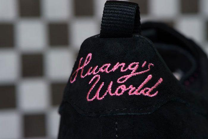 Huangs World 3