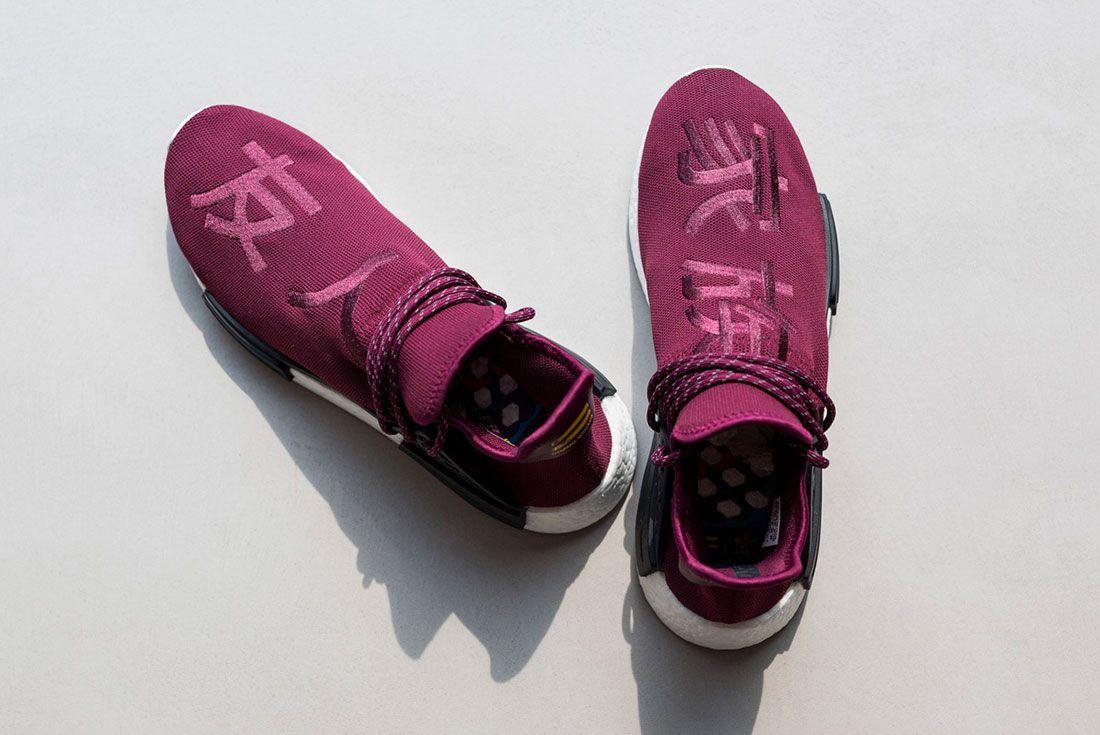 Pharrell Williams Adidas Nmd R1 Hu Friends And Family Burgundy