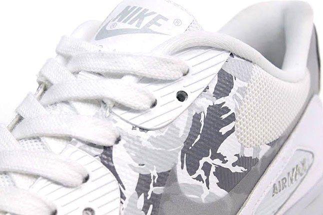 Air Max Hyperfuse White 1