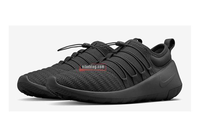 Nike Lab Introduces The Payaa 5