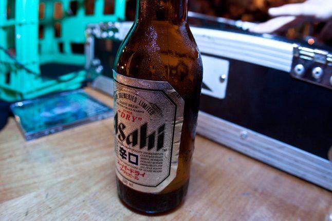 Asahi 2 1