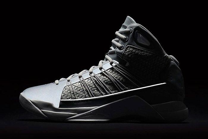 Nike Hyperdunk Lux Cool Grey 1