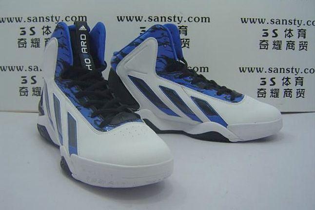 Adidas Adipower Howard 3 03 1
