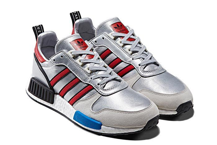 Adidas Never Made Pack 14