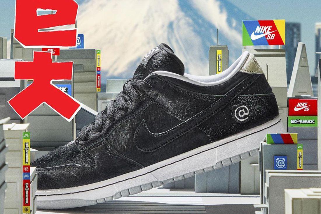 Medicom Nike SB Dunk Bearbrick Angled
