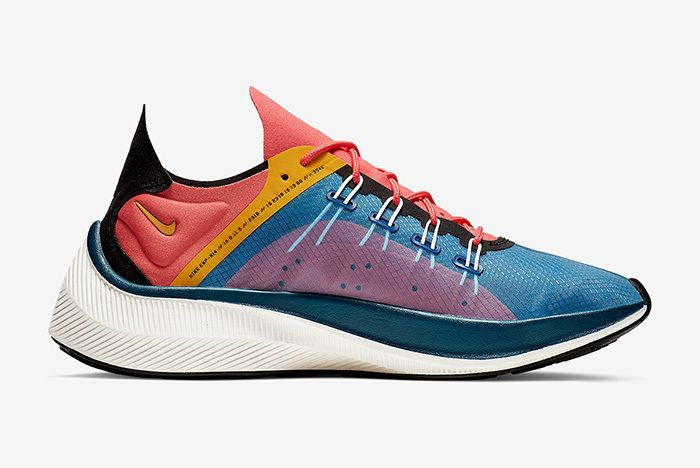 Nike Exp X 14 Blue Force Gym Blue Ember Glow Yellow Ochre 3