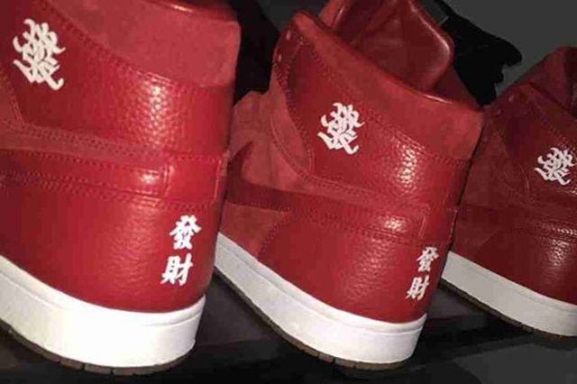 Air Jordan 1 Retro High Chinese New Year