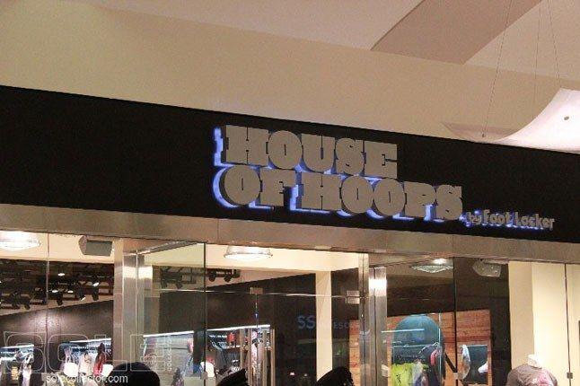 Nike Lebron 8 House Of Hoops 8 1