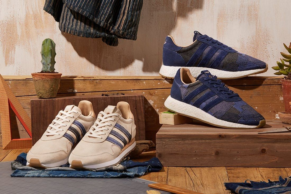 End X Bodega X Adidas Consortium Exchange2