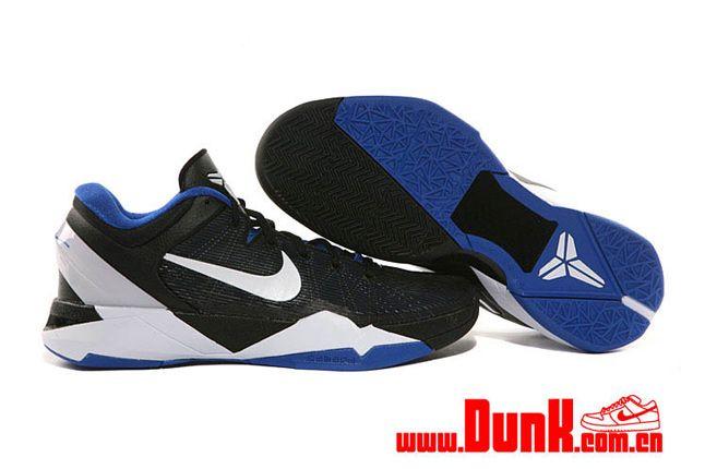 Nike Kobe Vii System Treasure Blue White Black 02 1