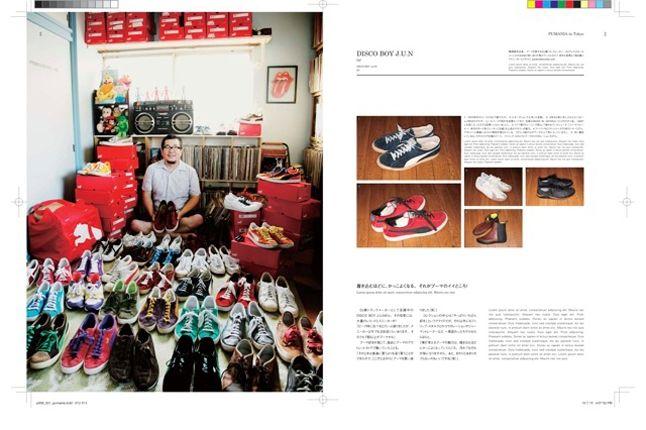 Shoe Master Puma Book 9 1