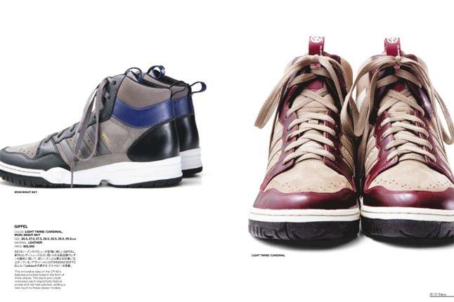 Adidas Kazuki Kzk Catalogue 22 1