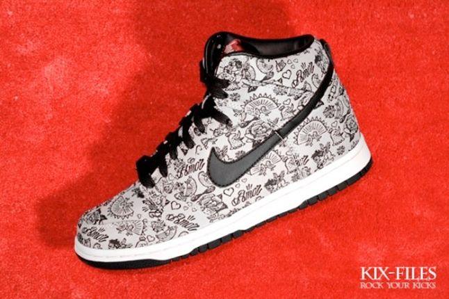 Nike Valentines Amore 5 1