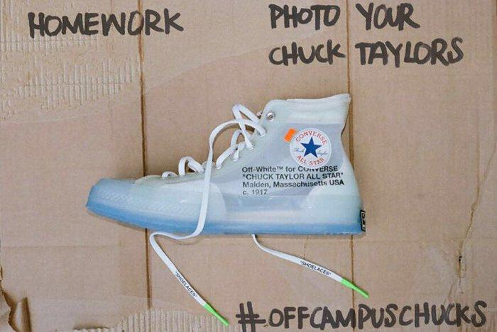 Off White Off Campus 1