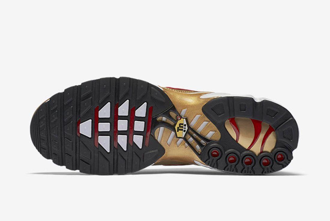 Nike Air Max Metallic Pack 14