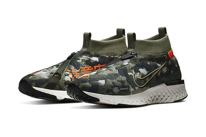 Nike React City Premium Shanghai Bq5304 300 Release Date Pair