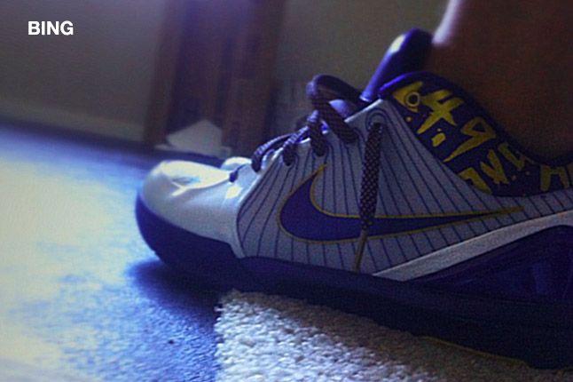Sneaker Freaker Wdywt Bing 1