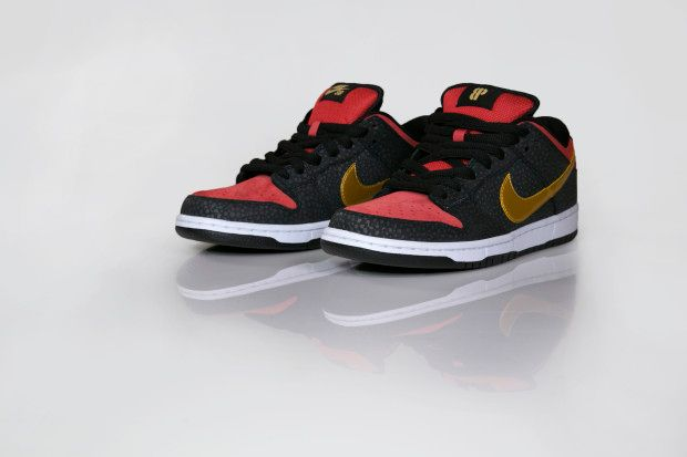 Nike Sb Dunk Bp 2