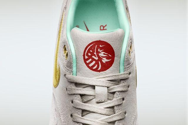 Nike Air Max 1 Yoth Toebox 2