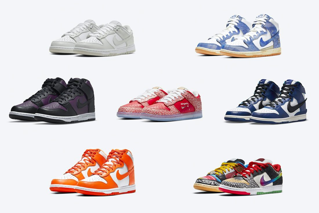 Nike Dunk SB Dunk 2021 Releases