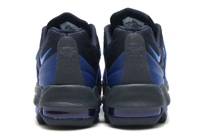 Nike Air Max Ultra 14