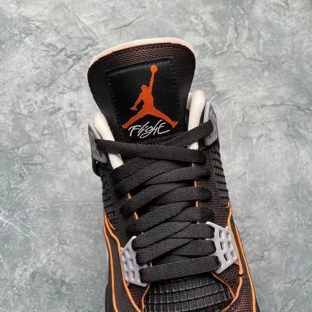 Closer Look: Air Jordan 4 WMNS 'Starfish'