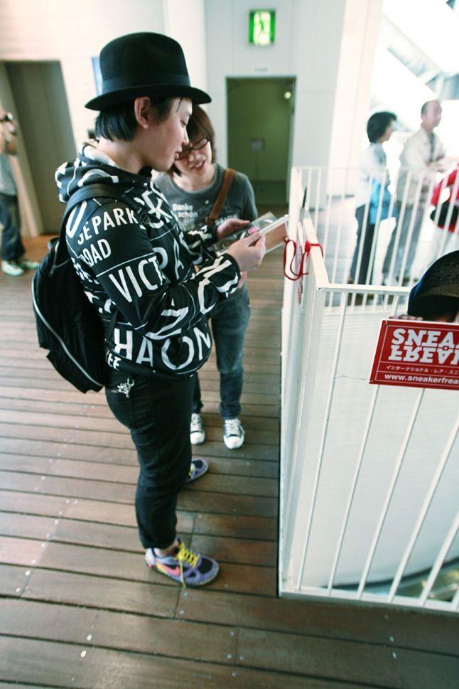 Sneaker Freaker Tokyo 2 1