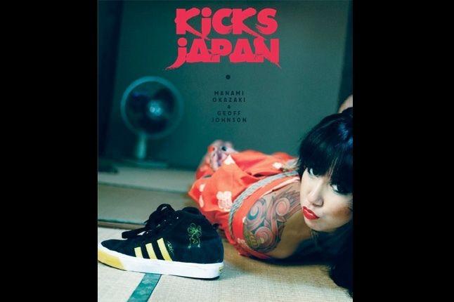 Kicks Japan Book By Manami Okazaki Geoff Johnson 32 1