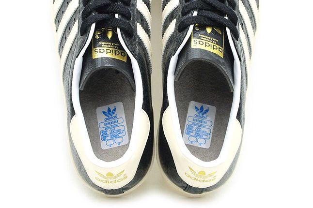 Atmos Adidas Superstar 80S G Snk 5 06 1