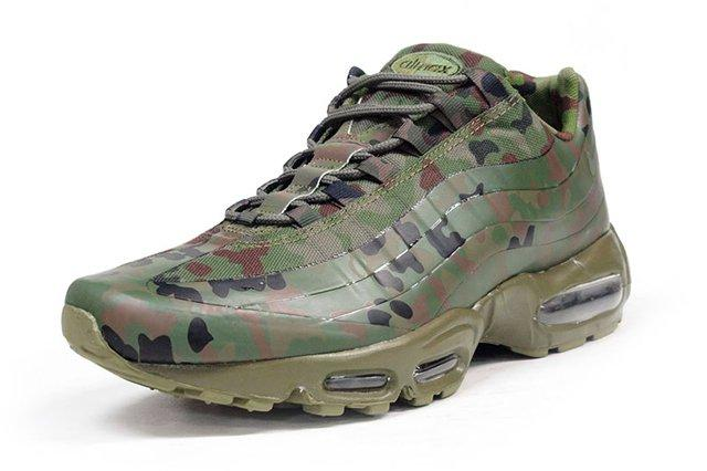Nike Air Max 95 Sp Japanese Camouflage