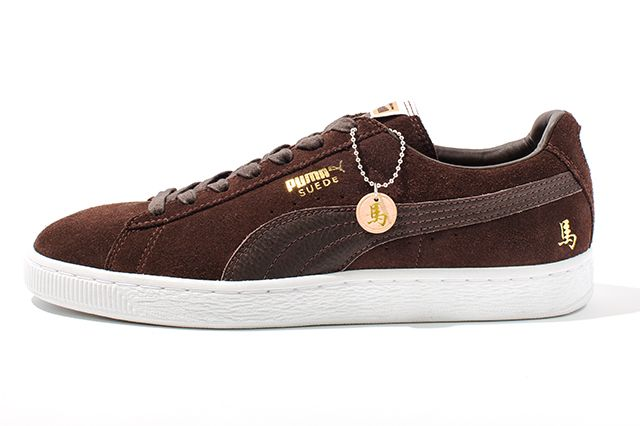 Puma Suede Year Of The Horse Pack 10