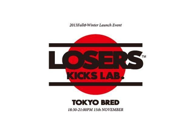 Losers Kickslab