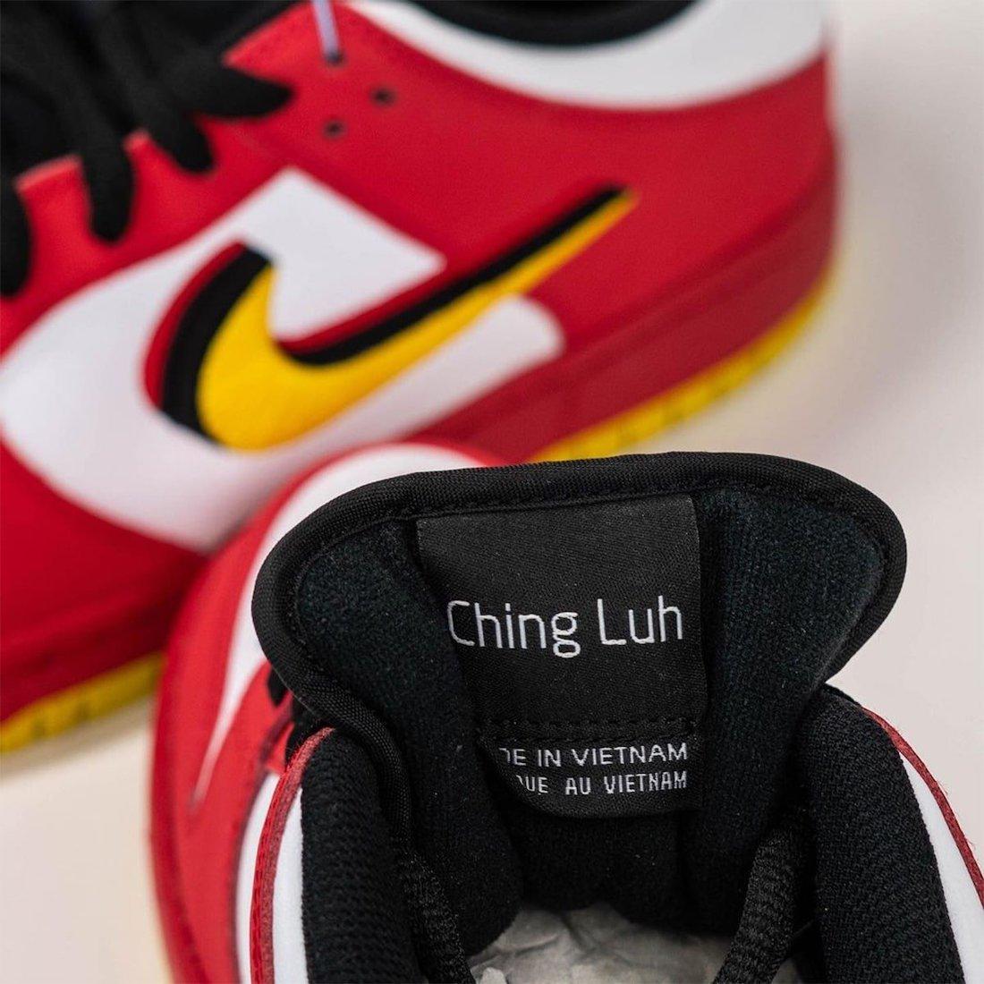 Nike SB Dunk Low Nike Vietnam 25th Anniversary