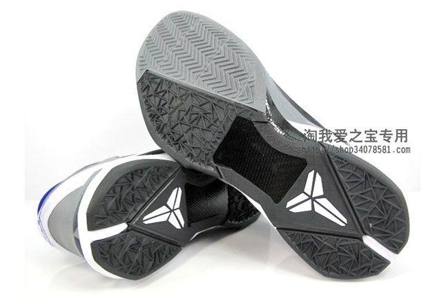 Nike Zoom Kobe 7 Grey Concord 07 1