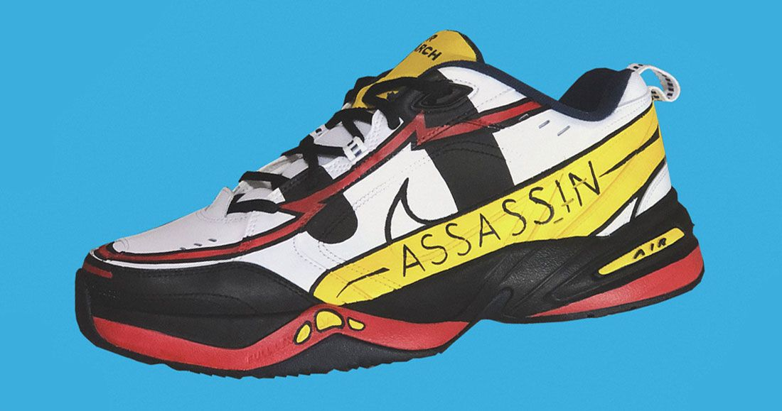 What Will Replace the Dad Shoe?