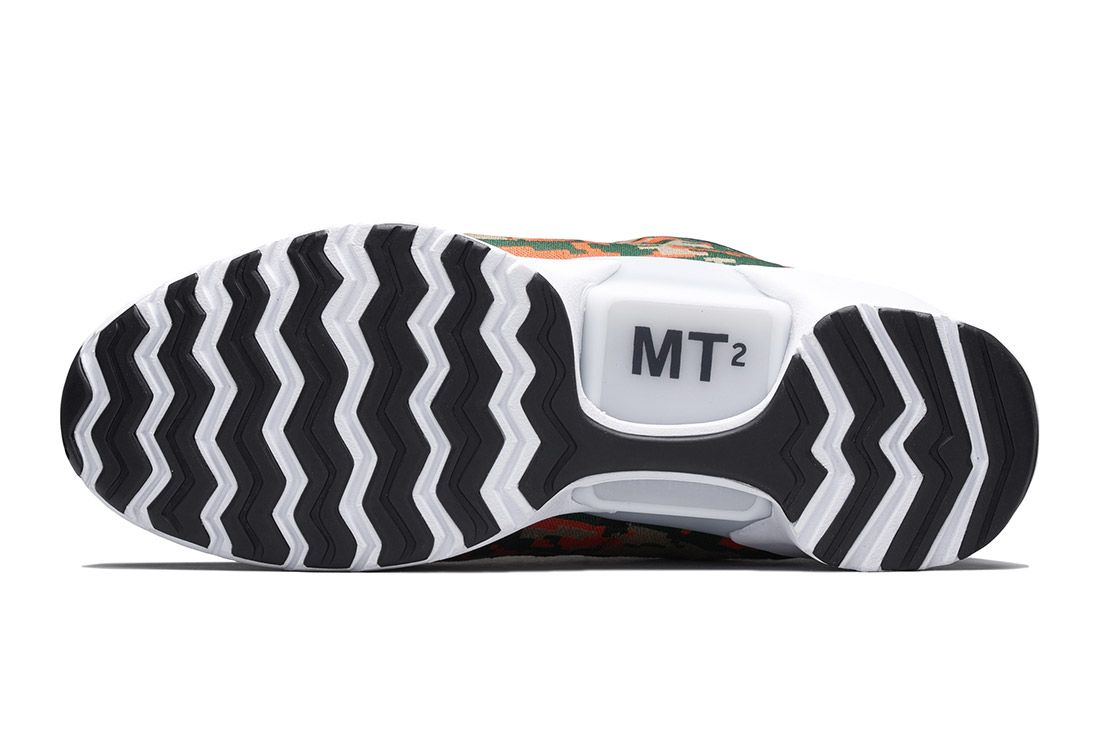 Nike Hyperadapt Digi Camo 6