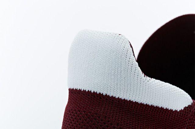 Adidas Consortium Campus Primeknit 1
