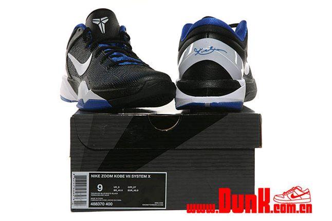 Nike Kobe Vii System Treasure Blue White Black 06 1