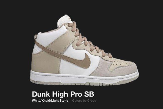 Nike Dunk Hi White Khaki Stone 2006 1