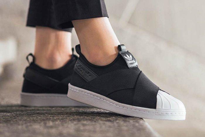adidas Superstar Slip On - Sneaker Freaker